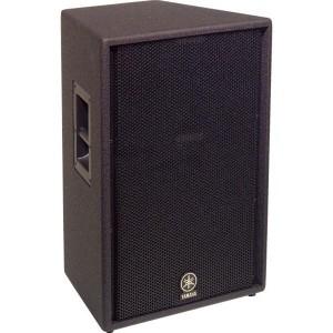 Yamaha C11V Passive Speaker Hire Cairns